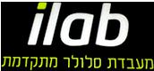 ilab - מעבדה לתיקון אייפון
