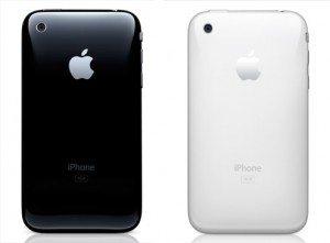 תיקון מסך אייפון 3